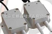 XLFI-369435-差压变送器 炉膛负压压力传感器