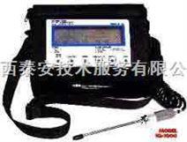 便携式二甲苯检测仪(含软件) 美国