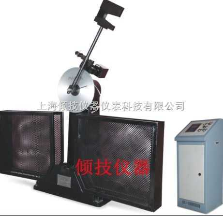冲击试验机、摆锤冲击试验机、硬质塑料冲击试验机、