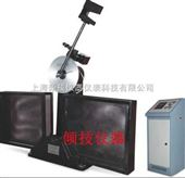 QJBCS-300J冲击试验机、摆锤冲击试验机、硬质塑料冲击试验机、
