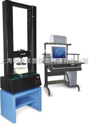 海棉专用万能材料试验机