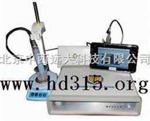 便携式痕量重金属分析仪(可检测到的重金属离子至少12种,包括:砷(美国,包括砷Ⅲ与砷Ⅴ)、镉、铜、汞