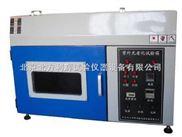 ZN-T-小型紫外线老化实验箱/小型紫外光耐气候老化箱