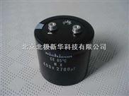日立电解电容,黑金刚电解电容,CDE电解电容,