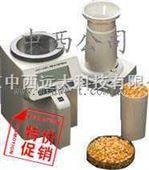 电脑水分仪/谷物水分测量仪/日本
