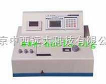智能元素分析仪/合金元素分析仪/金属元素分析仪 型号:NJXH-XH-727
