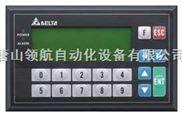 唐山台达文本显示器