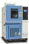 橡胶老化试验箱/臭氧老化试验设备