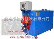 智能化水泥制品养护热蒸汽发生器