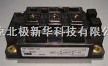 """""""三菱IGTBT""""""""三菱IGBT模块""""""""三菱变频器模块"""""""