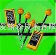 高频电磁辐射分析仪探头
