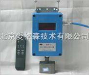 智能风速传感器(有防爆证煤安证)