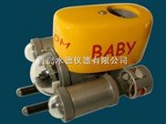 俄罗斯Indel-Partner公司GNOM Baby水下机器人