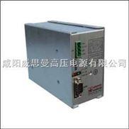 XRA-威思曼XRA系列高压电源