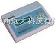 SG45SYT-2000HF-微电脑数字压力智能风量仪 型号:SG45SYT-2000HF