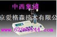雷磁)自动电位滴定仪