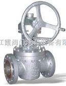 金属硬密封提升式旋塞阀
