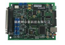 郑州阿尔泰科技--特价1600元USB2831总线数据采集卡(250K12位 16路 模拟量输入;带