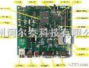 郑州阿尔泰科技ARM8009特价(ARM 9处理器)工业级主板WinCE,Linux,及驱动程序,可