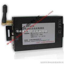 郑州阿尔泰科技-特价800元-GPRS1090I无线传输模块(工业级)