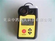 便携式气体检测仪/便携硫化氢检测报警仪(扩散式)/H2S检测报警仪 (防水,50天待机,温度显示)