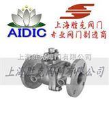 德国AIDIC专业生产进口保温夹套球阀