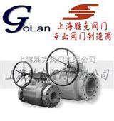 德国GOLAN专业生产进口上装式球阀