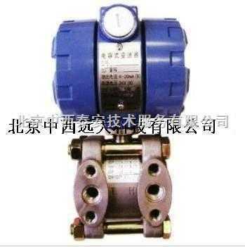 1151电容式差压变送器
