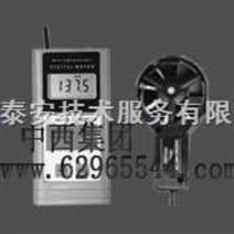 多功能风速仪(数字风速表)