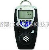 总代理商 现货供应氧气报警仪 PGM-1100便携式氧气(O2)检测仪