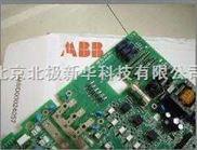 《ABB变频器备件》《ABB变频器元器件》《ABB变频器配件》