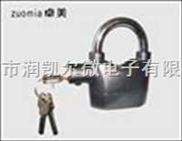 ZM-X808-报警大挂锁.电动车防偷报警锁.智能报警锁具厂.锁具