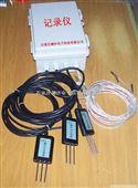 土壤温湿度记录仪(三路湿度,三路温度)