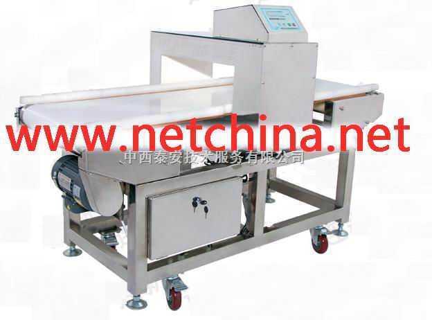 热卖干湿食品全金属检测机