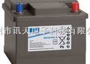 A500-阳光A512/40系列蓄电池
