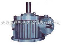 现货涡轮蜗杆减速机天津减速机圆弧圆柱减速机