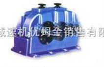 天津减速机—白供应PYZ系列硬齿面轴装式减速机