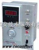 电磁调速电动机控制器