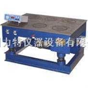 大量批發HZJ-1型混凝土磁力振動臺-大量批發HZJ-1型混凝土磁力振動臺