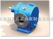 何氏供应保温齿轮泵,沥青保温齿轮泵