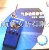 武汉氮气泄漏检测仪,氮气浓度检测仪,氮气检测仪