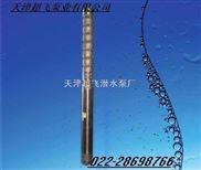 QR-深井热水潜水泵
