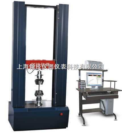 金属杨氏模量测试仪