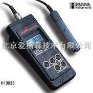 哈纳仪器专卖/便携式防水电导率测定仪