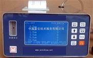 SSY33-E3016-热卖激光尘埃粒子计数器
