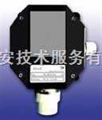 在线臭氧检测仪