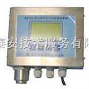 在线式臭氧检测仪(空气)