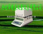 橡胶水分测定仪 橡胶水分仪 橡胶水份检测仪 JT-100卤素水份测定仪