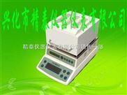 JT-100化工粉末水分测定仪 助剂水分测定仪 化工原料水分仪
