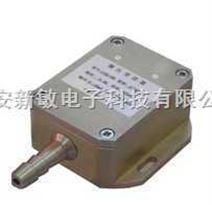 CYB11W微压力变送器